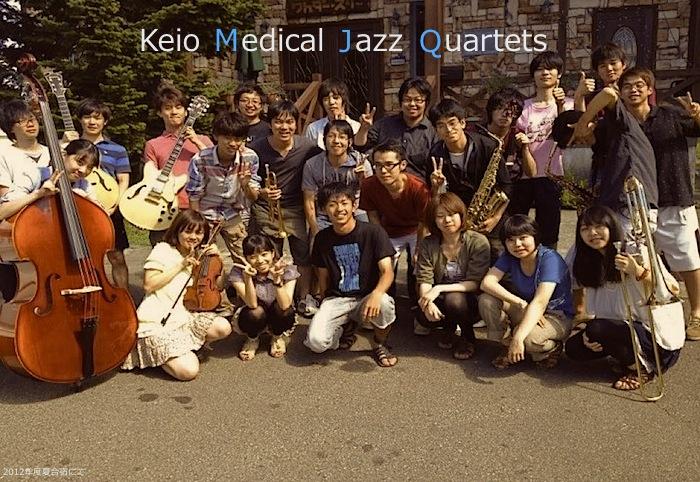 Keio MJQ