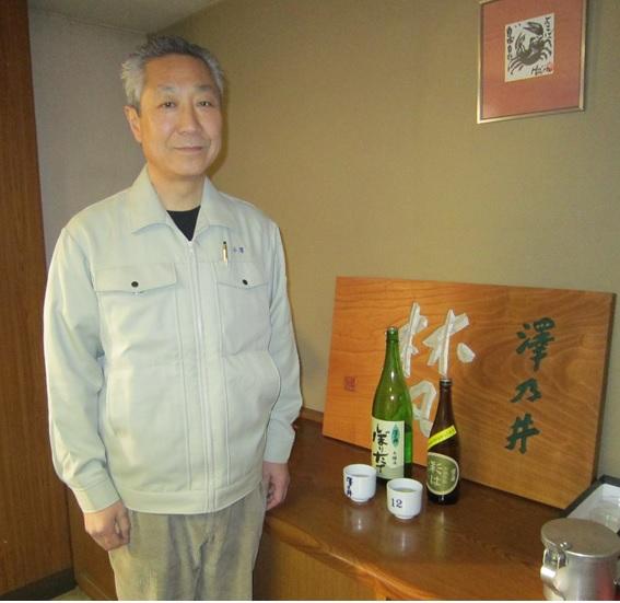 The master, Ozawa Junichiro