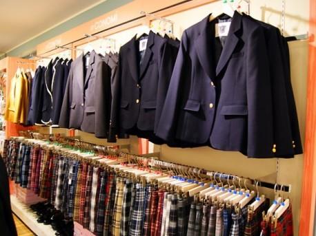 Nanchatte uniform