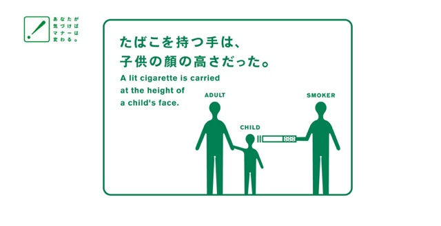 tabaco 1