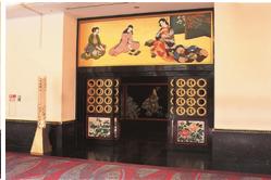 The Entrance of the Saigen-Keshoushitsu