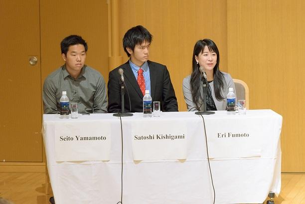 Keio students  (Susumu Ishito)
