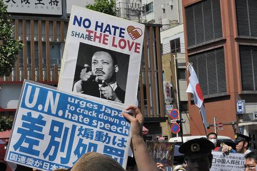 A hate speech rally was held in a downtown area of Tokyo