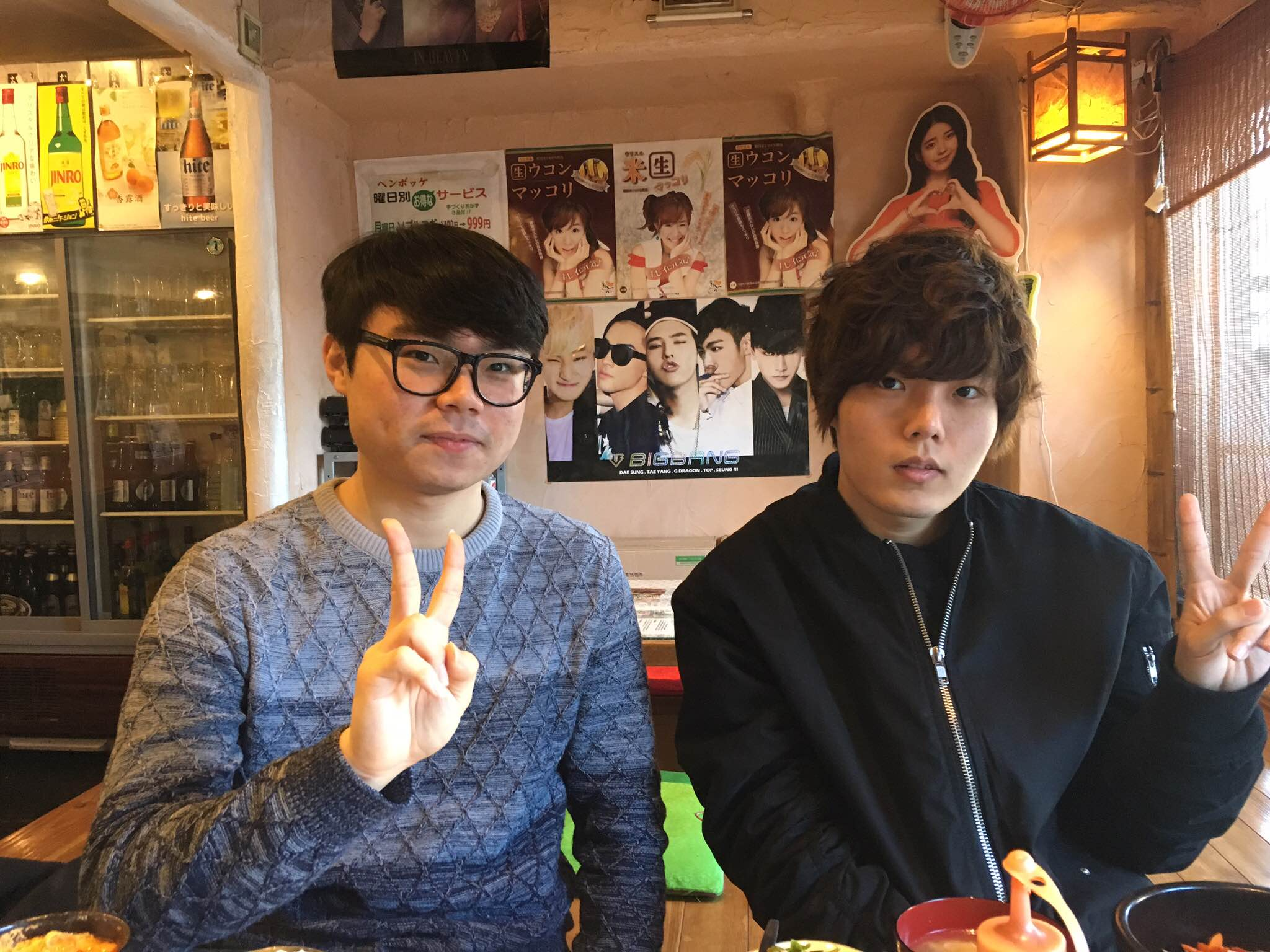 From right, Gong Doyoung,20, and Chu Yeonjun,22 are Keio University students from Korea.