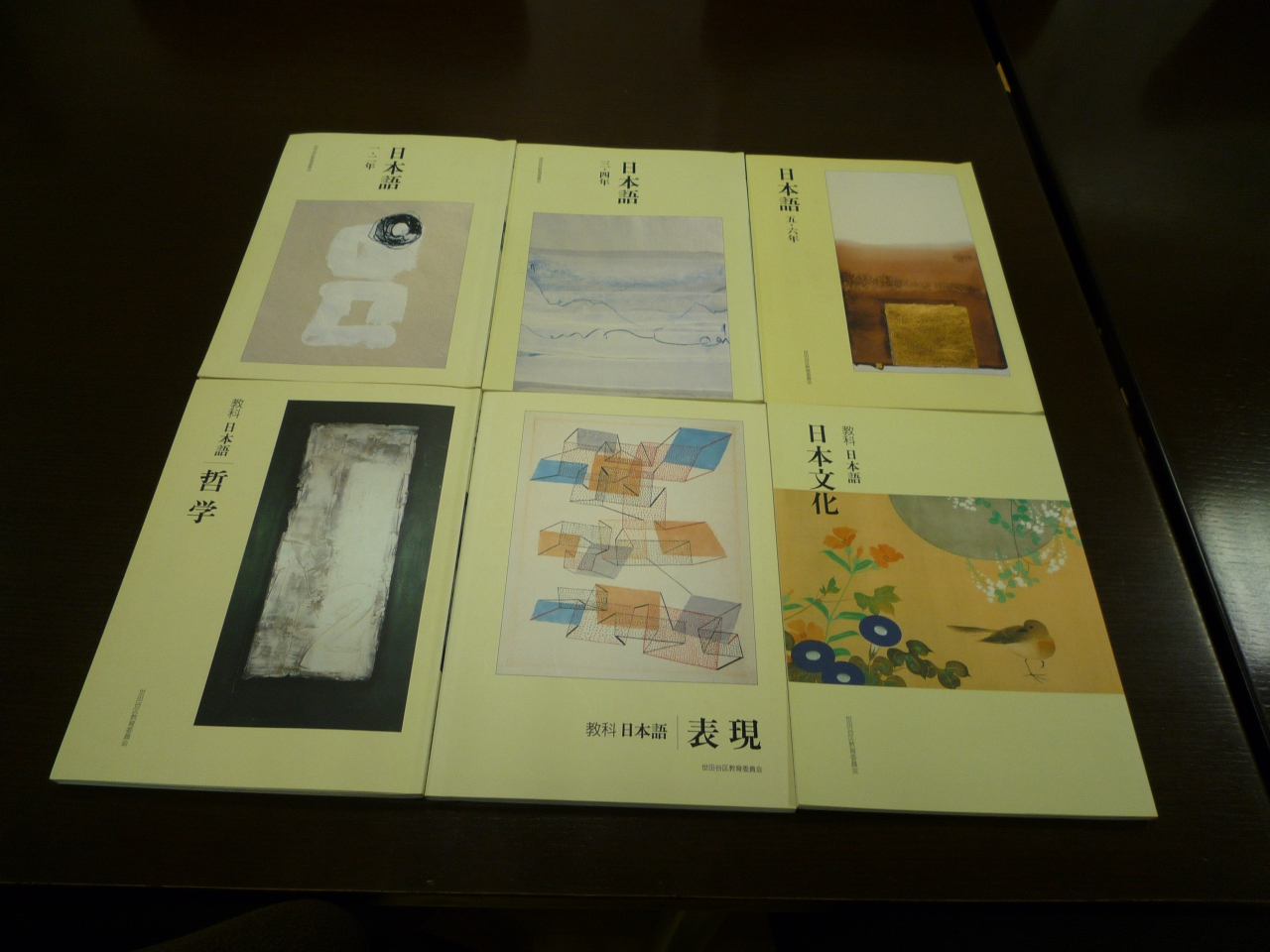 Textbooks of Japanese that are used in Setagaya Ward Elementary Schools