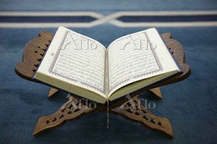 The Quran is central religious text of Islam(Aflo)