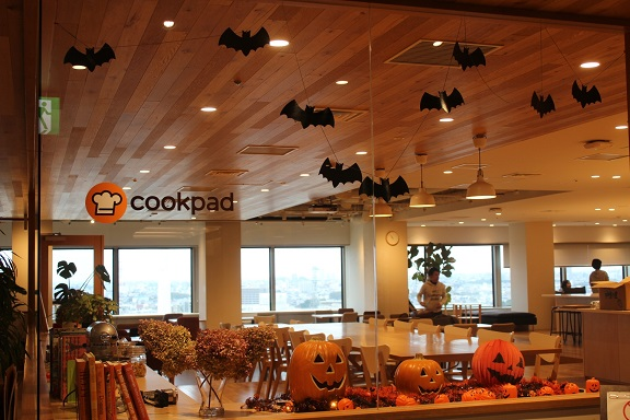 The kitchen in the office of CookPad in Ebisu, Tokyo  Picture: MitaCampus