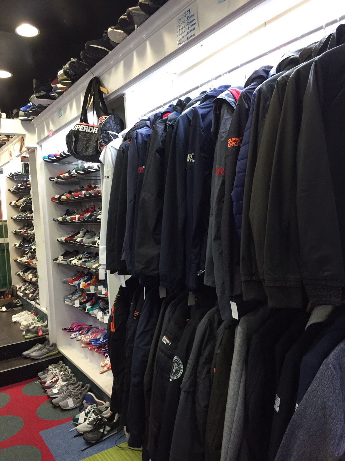 Youngworld clothing store